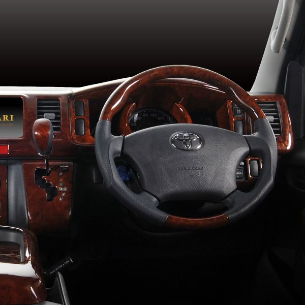 High grade wood & leather steering